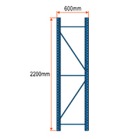Longspan Racking Frame - 2200mm x 600mm